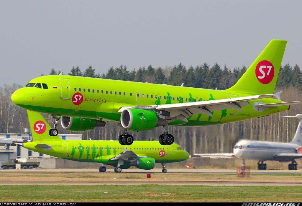 S7 Airlines (Sibir Avia) - Aviabiletebi.com